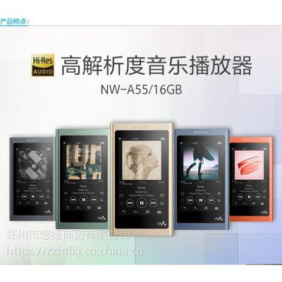 Sony/索尼 NW-A55 MP3高解析度音乐播放器 HIFI无损发烧