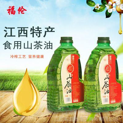 福伦野山茶油1.5L×2瓶礼盒装月子油茶籽油佳节团购礼品一件代发