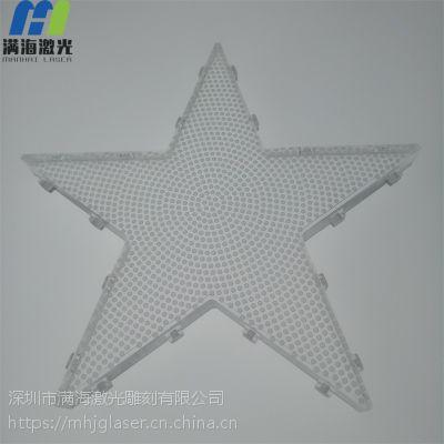 深圳龙华有机玻璃制品激光镭射加工塑胶有机玻璃激光打点加工厂家-满海激光