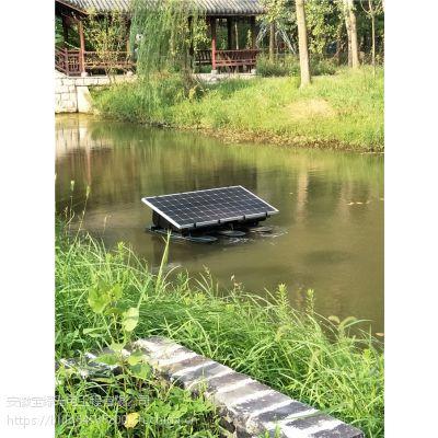 太阳能解层式曝气机,宝绿供应太阳能深度复氧机ABG/TY360