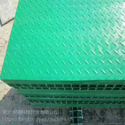 华强复合材料格栅盖板厂家直销型号齐全可任意切割颜色多样电缆沟盖板可加工定制