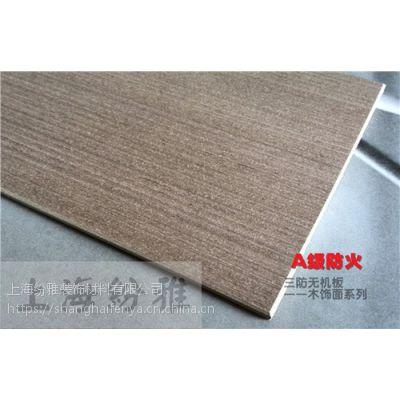 销售上海染色木皮板 涂装木皮板 纷雅供
