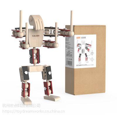 小也兔原创木制机器人玩具摆件圣诞礼物儿童DIY拼装玩具银河战将