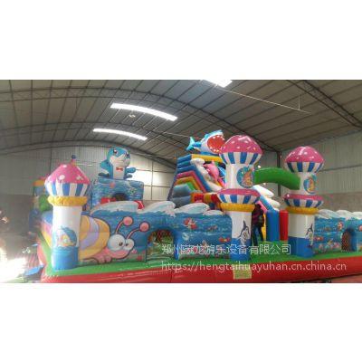 趣味充气玩具蹦床到哪买 哪个厂家有新款充气大型滑梯 庙会大气包蹦床价格