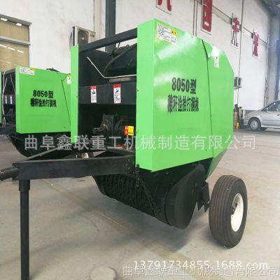 安徽玉米小麦秸秆自动捡拾打捆机报价 行走式秸秆捆草机参数