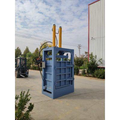 山东立式液压打包机 自动升降门液压打包机厂家定制