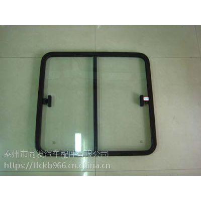 同发汽车车窗圆角钢化玻璃推拉窗可定制尺寸