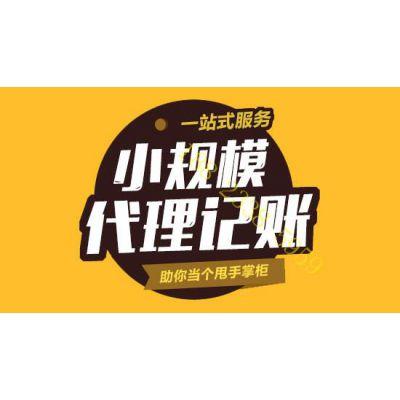 福田外资企业如何办理