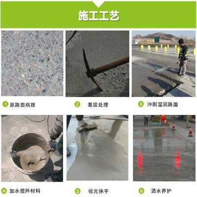 北京干粉类聚合物水泥防水砂浆厂家