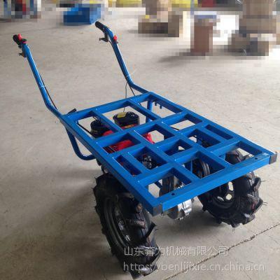 山路运货动力翻斗车 能进大棚的小型推车 奔力 BL-SLD-1
