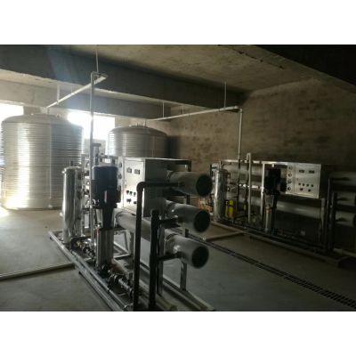 鑫大清净水设备XD-BB90 黑龙江净水设备销售公司,净水设备配件销售维修公司,河北净水设备配件厂家