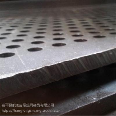 内蒙古厚板金属板网 重型冲孔网厂家定做 含锰钢板穿孔网耐磨不易损坏