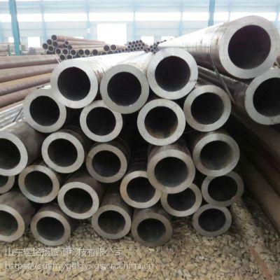 山东厂家直销45#大口径厚壁无缝钢管 45#厚壁无缝管 299*70 45#小口径钢管