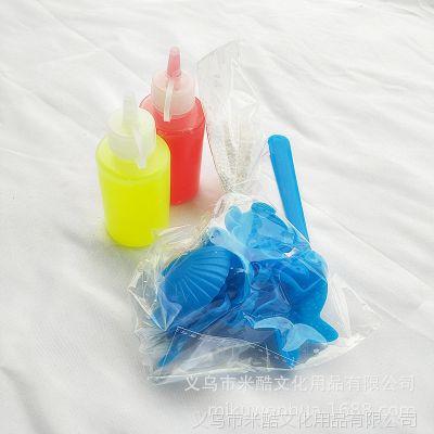 水精灵益智DIY儿童玩具海洋精灵水宝宝水精灵模具套装10个/套