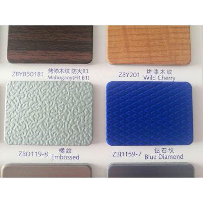 浙江众邦新材提供桔纹铝塑板压纹铝塑板荔枝纹铝塑板