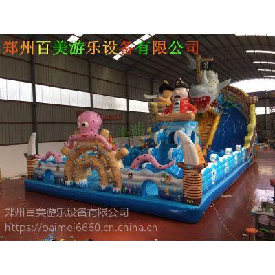 郑州儿童大型充气玩具气包蹦蹦床专业诚信定制厂家