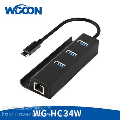 雯罡type c扩展坞转3*USB3.0+RJ45 Hub网络接口多功能转换器高速传输