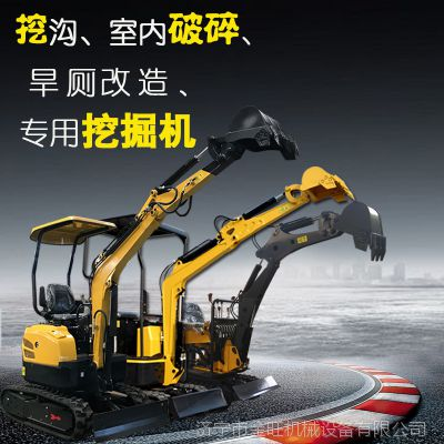 金旺小型挖掘机 农用微型挖掘机价格 小挖机报价 液压国产配置挖土机