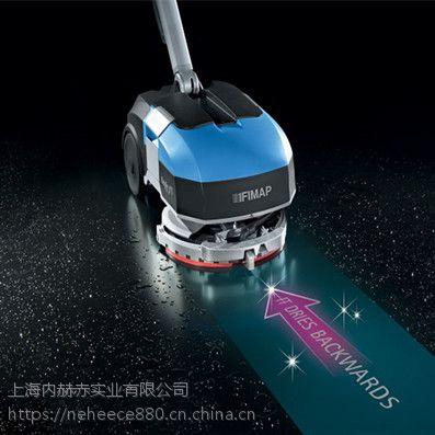 手提式锂电池洗地机菲迈普Genie XS