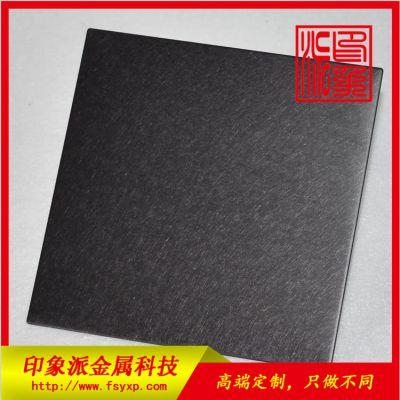 彩色不锈钢板图片/广东印象派供应304黑色乱纹不锈钢装饰板