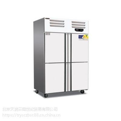 美厨四门单温风冷冷藏冰箱AER4 商用冷藏冰箱