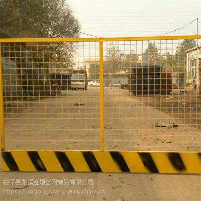 基坑护栏 工地基坑护栏现货 隔离栏厂家