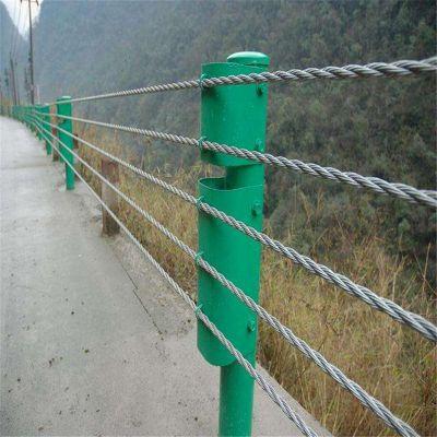 喷塑绳索护栏-涂塑金属缆索防护栏-绳索护栏生产厂家