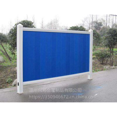 pvc市政施工围挡移动护栏工地隔离挡板公路围墙板厂家直销
