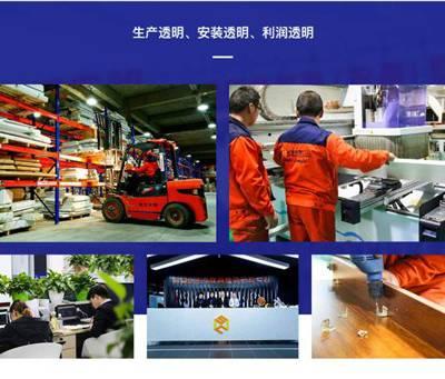 乌鲁木齐120平米装修-新疆尚层空间整装工厂
