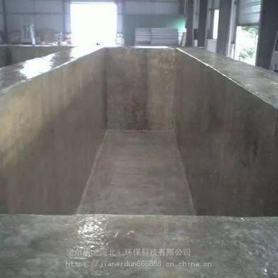河北沧州 坚尔盾聚脲涂料用在污水池防腐工程