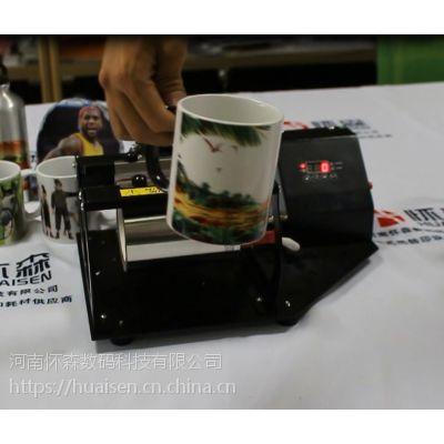 黄石杯子印照片机器多少钱 河南怀森烤杯机