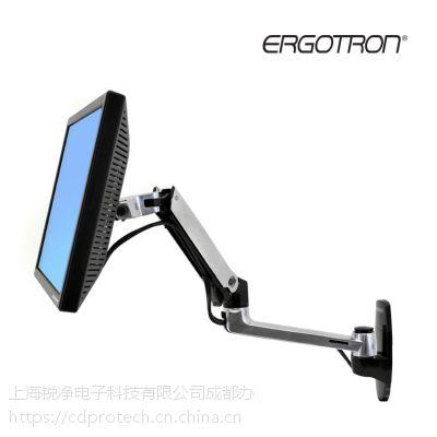 Ergotron爱格升壁挂式液晶电脑显示器支架45-243-026