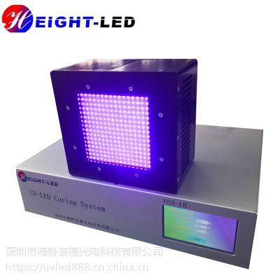UVLED固化机 厂家定制 面光源大小
