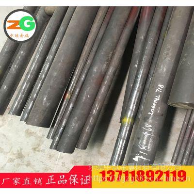 大量供应W.Nr.2.4663高温合金圆棒