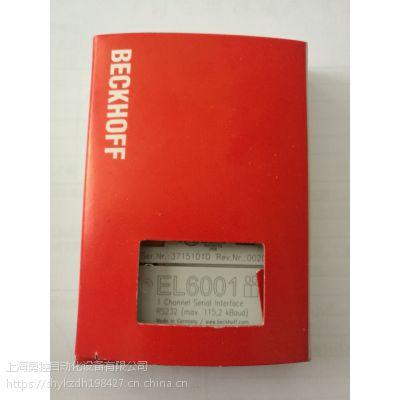 现货原装BECKHOFF通讯模块EL6001