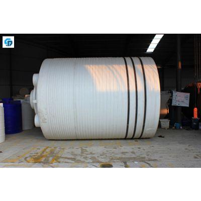 供应PT-20000L塑料水箱 污水处理水箱 软化水箱厂家直销