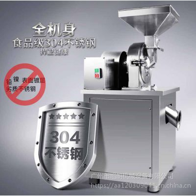 旭朗不锈钢超细食品粉碎机好用吗?