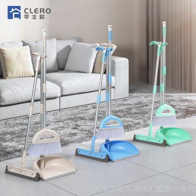 扫把簸箕套装组合家用软毛扫地刮水器笤帚地刮扫头发魔法扫帚畚箕