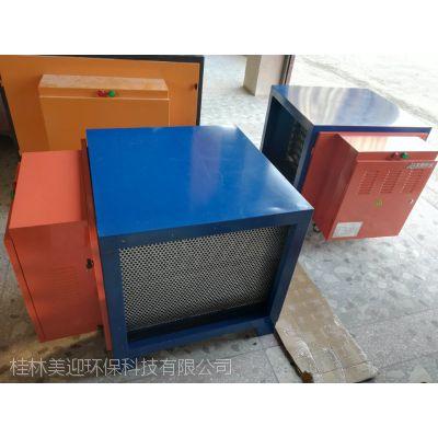 低空油烟净化器多少钱,桂林油烟净化器厂家直销价格优惠各个风量的厨房空气净化器都有现货