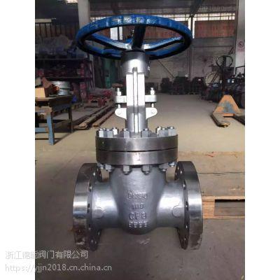 Z41H不锈钢法兰闸阀生产厂家