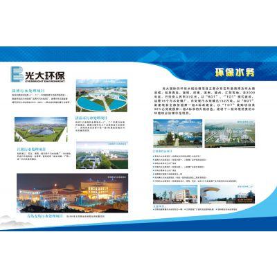 南京展板设计制作、展板印刷厂家