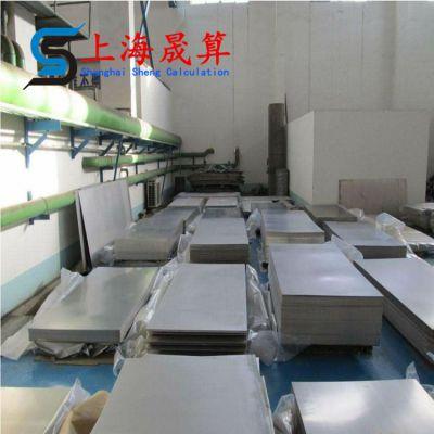 直销宝钢GH90镍基变形高温合金板 时效强化GH4090圆钢锻件
