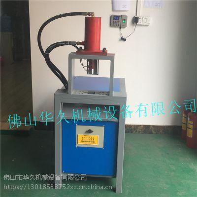 供应液压角铁冲45度缺口机不锈钢方管切断镀锌管冲孔冲床厂家
