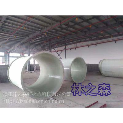 江苏林森玻璃钢废气处理系列供应