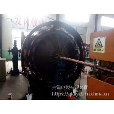 供应聚氯乙烯屏蔽KVVP-3*0.75齐鲁电缆