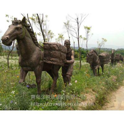 青岛玻璃钢仿铜人物场景雕塑 园林景观雕塑