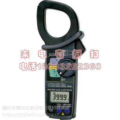 日本共立钳形电流表KEW2009R克列茨交直流数字钳表2000A真有效值