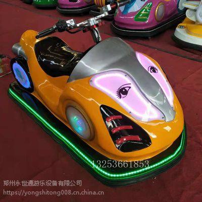 广场儿童电瓶车幻影战车 儿童炫光摩托车 玻璃钢碰碰车