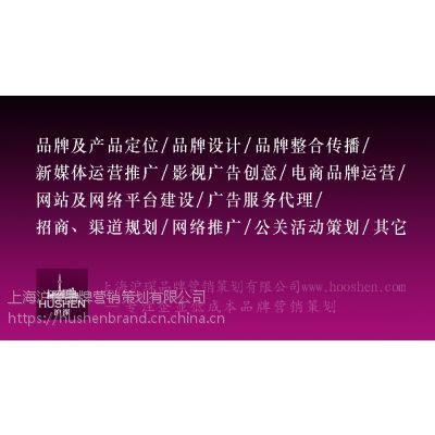 全球十大4a广告公司排名,中国的广告设计公司