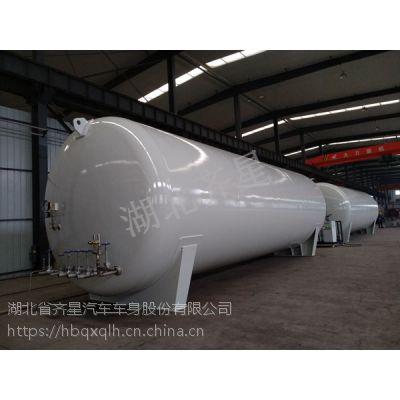 60立方LNG储罐齐星液化天然气储罐工艺结构